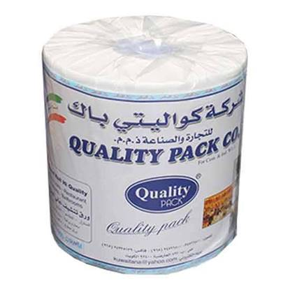 Picture of Quality Pack Kleenex Roll 1000g