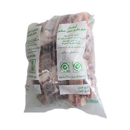 Picture of Zamil Beef Cubes Bone Less