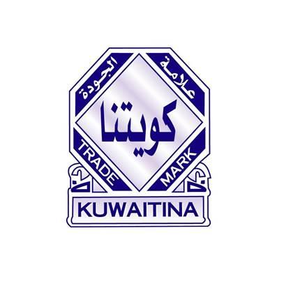 صورة للشركة المصنعة: كويتنا
