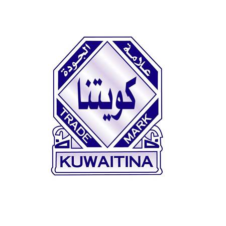 Picture for category Kuwaitina