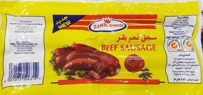 Picture of Zamil Beef Sausage 340G*24