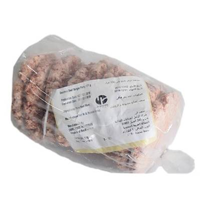 Picture of Zamil Gourmet Beef Burger 1kg*10