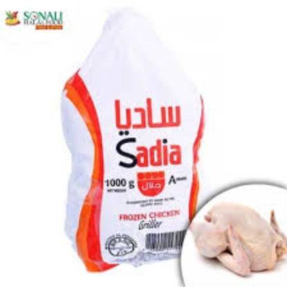 Picture of Sadia Whole Chicken Brazil 1000 g