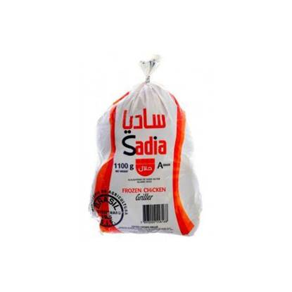 Picture of Sadia Whole Chicken Brazil 1100 g