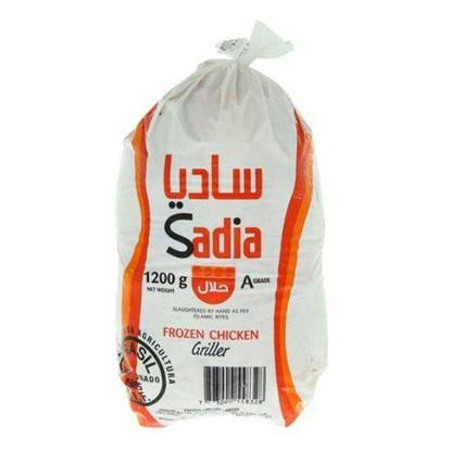 Picture of Sadia Whole Chicken Brazil 1200 g