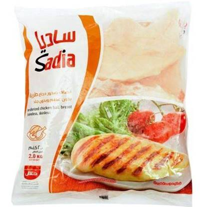 Picture of Sadia Chicken Breast Tender 2 kg*5