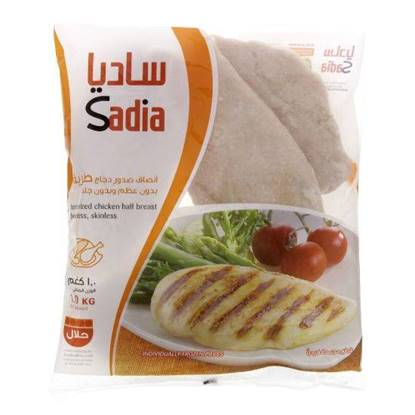 Picture of Sadia Chicken Breast Tender 1 kg