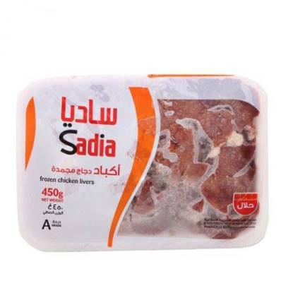 Picture of Sadia Chicken Liver 450 g