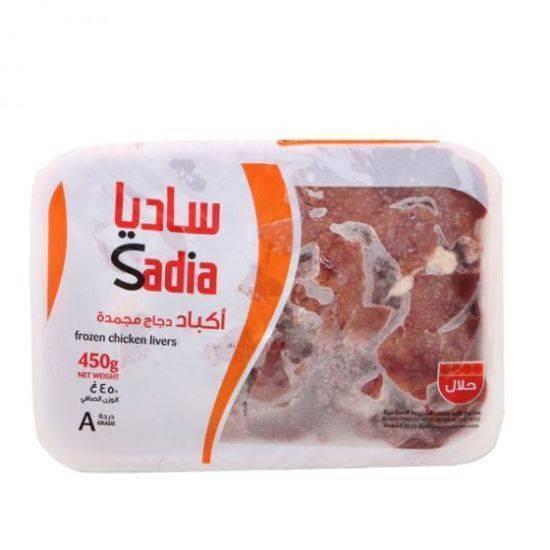 Thawaaq Kuwait Food Marketplace ساديا كبدة دجاج 450 جم