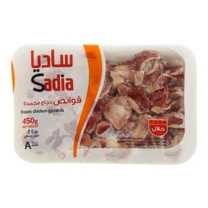 Picture of Sadia Chicken Gizzard 450g