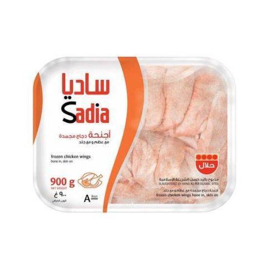 Picture of Sadia Chicken Wings 900 g