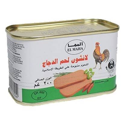 Picture of Al Maha Meat Luncheon Chicken  200 G