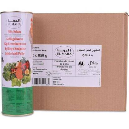 Picture of Al Maha Meat Luncheon Chicken cold  850 G
