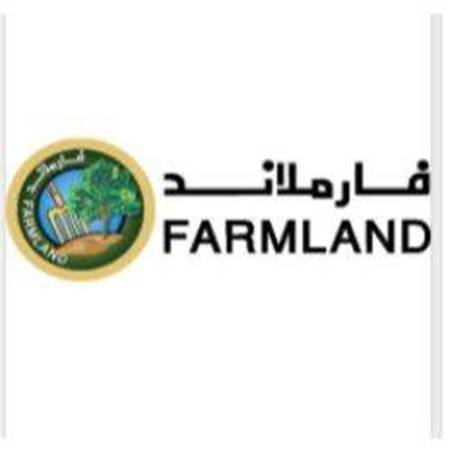 Picture for category FARMLAND