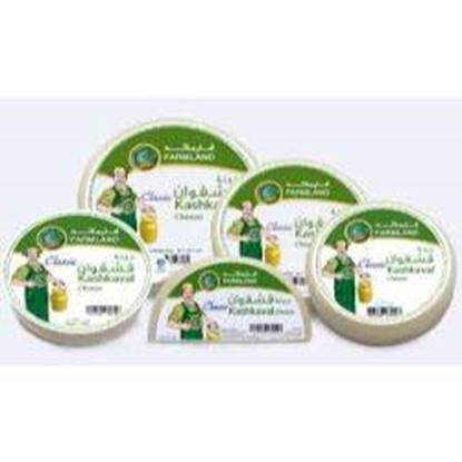 Picture of FARMLAND Kashkaval Cheese Classic 18 Pcs*400gr