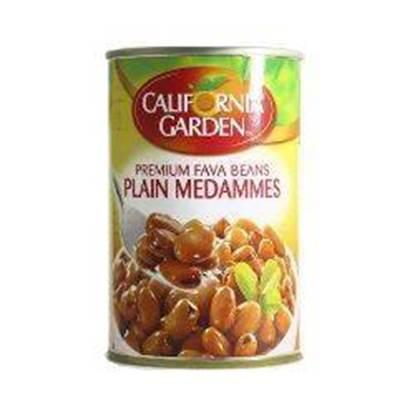Picture of California Garden Fava Beans Plain Medammes 450g×24