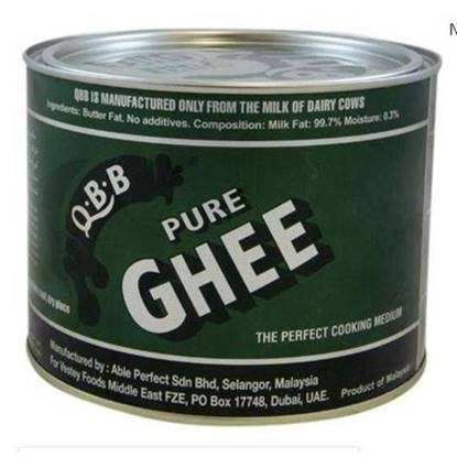 "Picture of Pure Ghee by ""Q.B.B"" 1.600 KG"