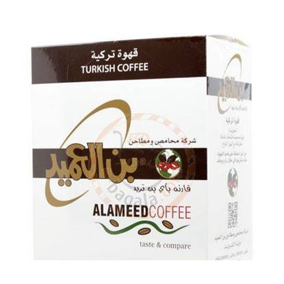 Picture of ALameed Turkish Coffee 250g