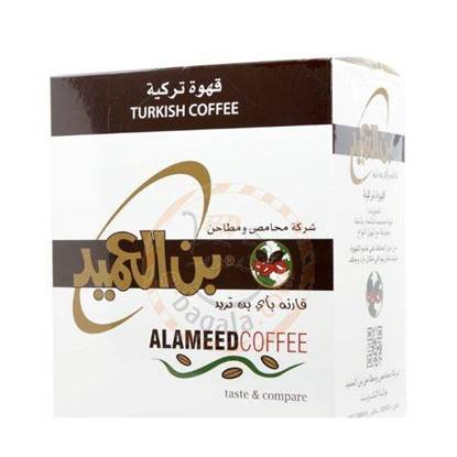 Picture of ALameed Turkish Coffee 500g