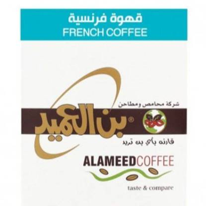Picture of ALameed French Coffee 500g