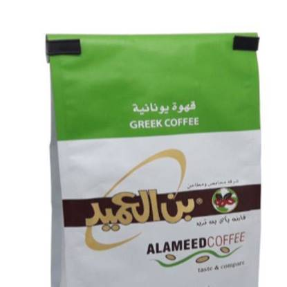 Picture of ALameed Greek Coffee 250g