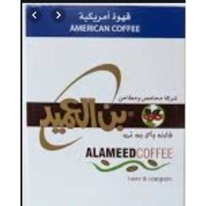 Picture of ALameed American  Coffee 250g