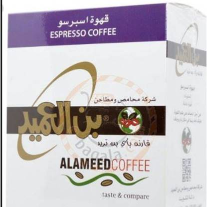 Picture of ALameed Espresso Coffee 250g