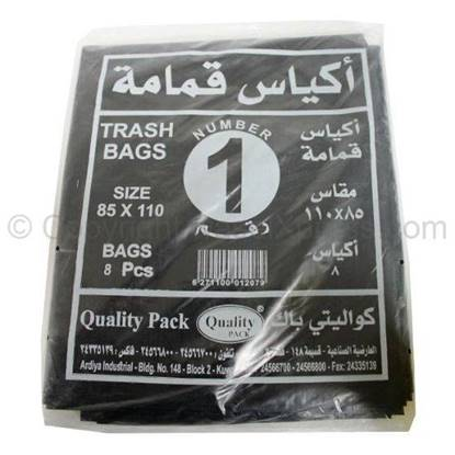 Picture of Garbage Bag No.1 -85*110cm -1 kg