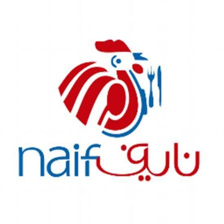 Picture for category Naif