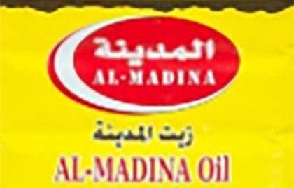 Picture for manufacturer Al-Madina