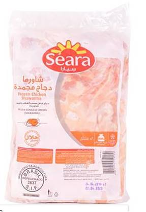 Picture of Seara Frozen Chicken Shawarma, Boneless, 2.5kg*4