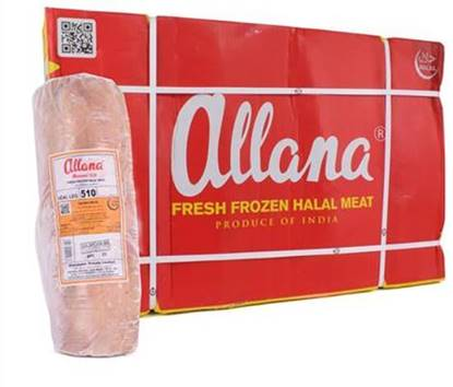 Picture of Allana Frozen Boneless Buffalo Meat Veal Legs - 18 KG