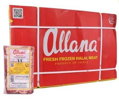 الصورة: علانا قطعيات لحم الجاموس بدون عظم (خشنة)18كجم