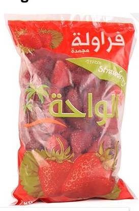 Picture of AL WAHA Frozen Strawberry  1KG*7