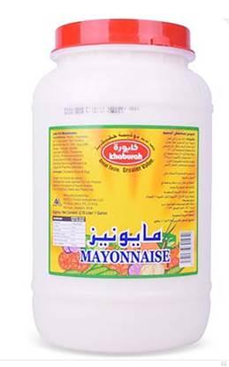 Picture of Khaburah Mayonnaise( 3.78 Ltr*4 Gallon)
