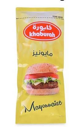 Picture of Khaburah Plain Mayonnaise Portions (10 GM*1000 Pieces )