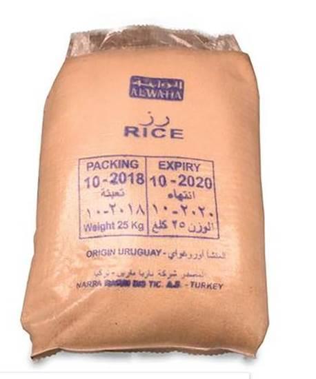 صورة الواحة ارز صيني حبه مدوره-25 كيلو
