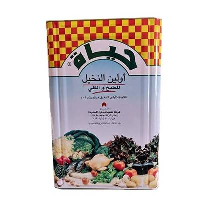 Picture of Hayat Vegetable Oil GCC  1x 18ltr TIN