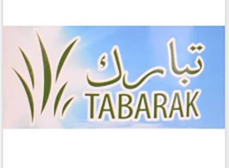 Picture for category Tabarak
