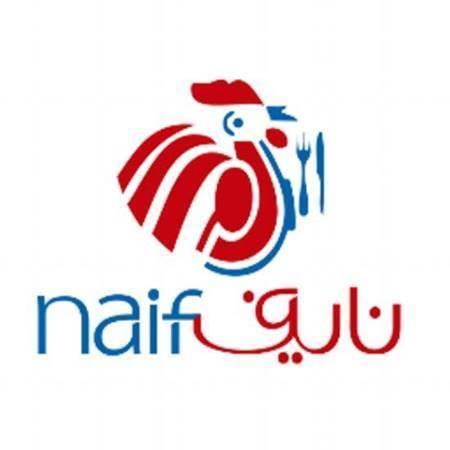 صورة للفئة Safat-Naif