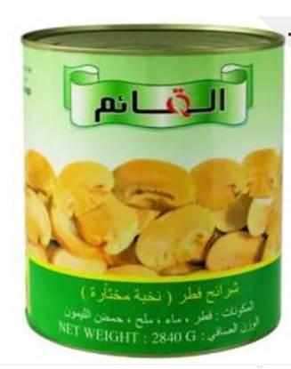 Picture of Al Qaem Sliced Mushroom 6 × 2.84 kg