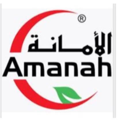 صورة للشركة المصنعة: Amanah-QBB