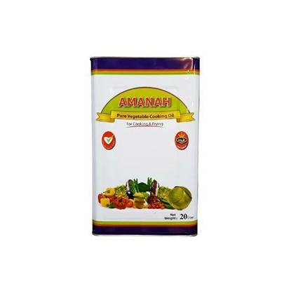 Picture of Amanah vegetable Cooking Oil 20Ltr