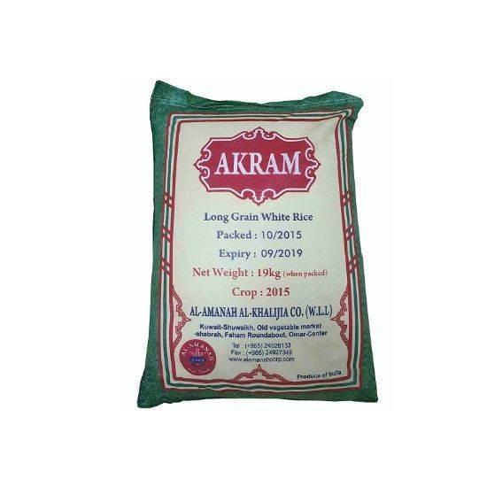 صورة Akram XL White Rice Long Grain 19KG