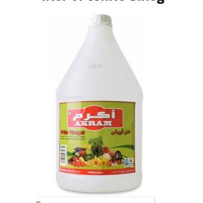 الصورة: Akram White Vinegar 3.780 ltr
