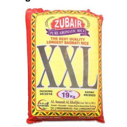 الصورة: Zubair XXL  Basmati Rice Aromatic 19KG