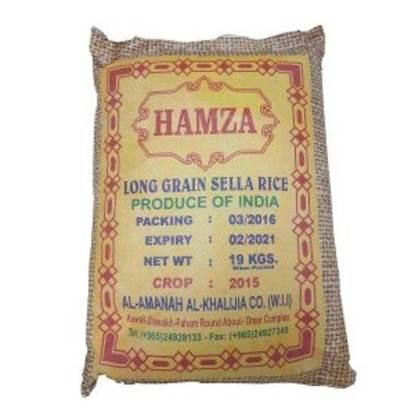 الصورة: Hamza Sella Rice Long Grain  19KG