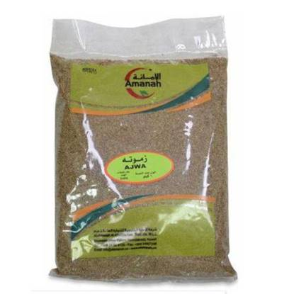 الصورة: Amanah Dried Marjoram Seeds Per KG