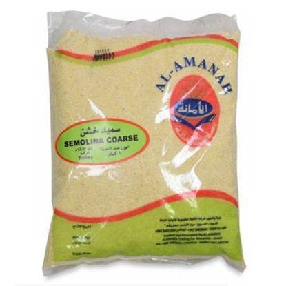 Picture of Amanah Coarse Semolina Per KG