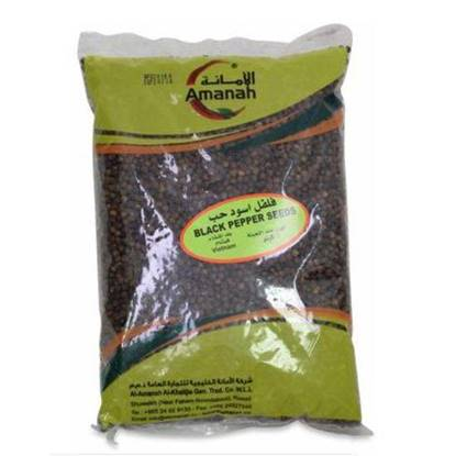 Picture of Amanah Black Pepper Whole Per KG